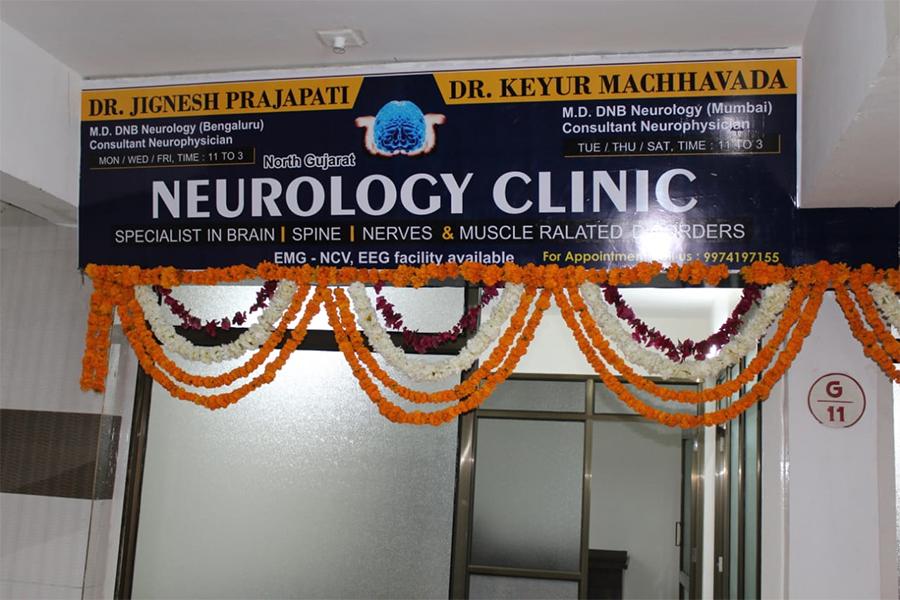 Mehsana Clinic Inauguration